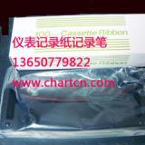 供应广州仪表记录仪色带价格