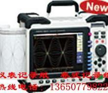 供应HIOKI记录仪8855打印纸