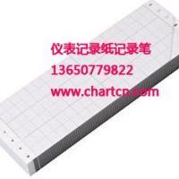 供应上海日本RKC理化记录仪温度记录纸
