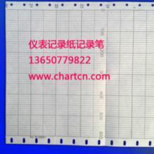 供应大华ELSD65-000温度仪表打印记录纸图片