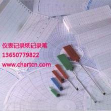 供应现货日本千野AH4706多点混合记录纸批发