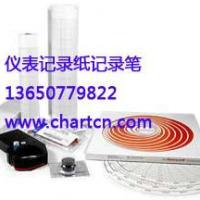上海欧美记录仪打印纸温度记录纸