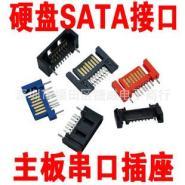 四川天津SATA硬盘插座串口供应商图片