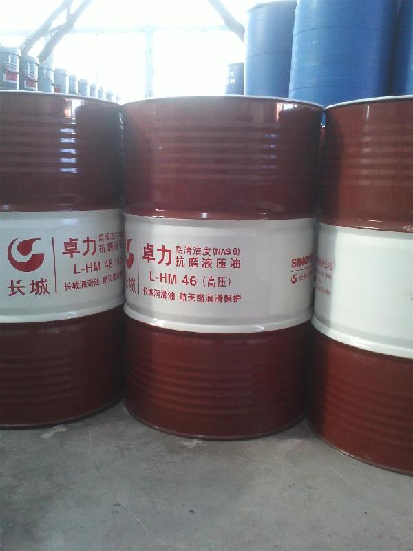 供应长城润滑油液压油齿轮油汽轮机油