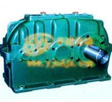 供应ZSY圆柱齿轮减速机