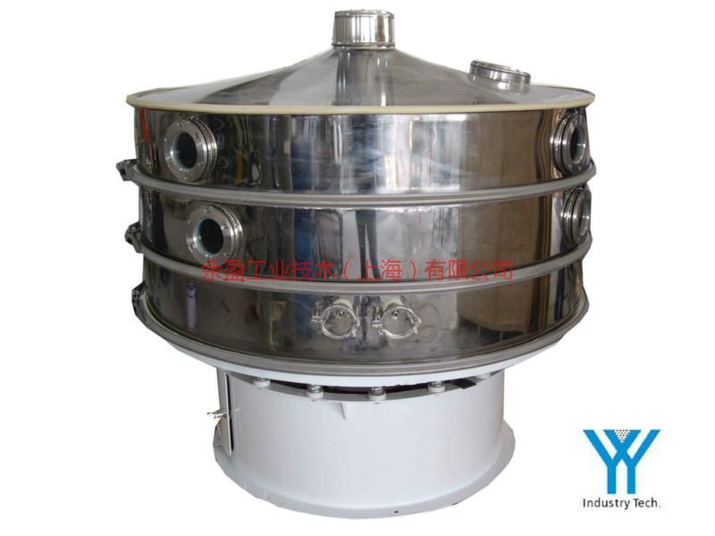 深圳316不锈钢振动筛分机优惠价深圳316不锈钢振动筛分机高效率