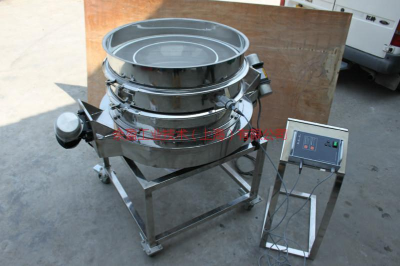 供应食品专用不锈钢振动筛--余盈工业销售
