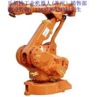 乐佰特LT系列通用六轴工业机器人