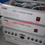 供应河南IC卡管理系统经销商/加油机IC卡管理系统