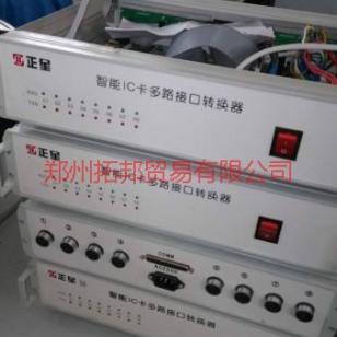 河南IC卡管理系统经销商图片