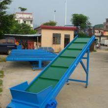 供应自动上料输送带PVC输送带