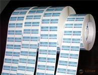 石家庄艾利条码纸印刷厂【好厂家】就选宏达