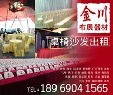 供应杭州玻璃圆桌出租吧椅转椅出租批发