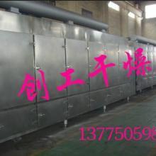 供应食品行业用带式干燥设备
