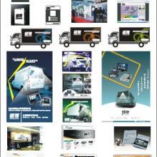 供应产品推广招商手册年报物料广告设计电子安防能源深圳东莞图片