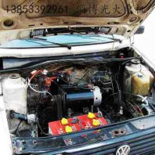 供应电动车用电动机-专业供应4KW48V
