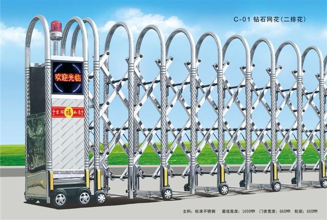 供应广东清远电动伸缩门厂家/伸缩门价格