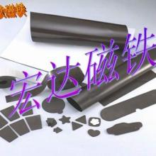 供应磁胶/广告/印刷用软磁/汽车磁片批发