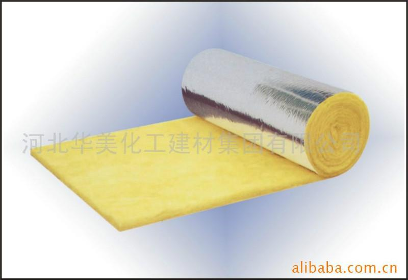 供应玻璃棉制品厂家
