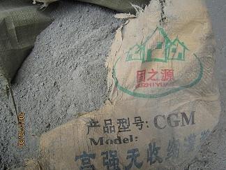 供应水泥基灌浆料材料新标准,GB/T 50448-2088 水泥基灌浆材料应用技术规范