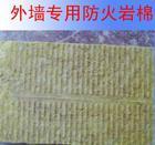 供应防水防潮材料生产厂家-德成厂家