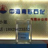 供应国标3号白油_最低价供应最优质3号白油_馏程230-310