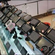供应上海MID昂达平板电脑维修服务中心