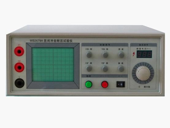 绝缘耐压测试原理_匝间耐压测试仪、匝间耐压测试仪原理_淘宝助手
